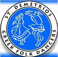 Greek Dance   St  Demetrios Greek Orthodox Church